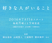 スクリーンショット 2016-06-10 15.33.18